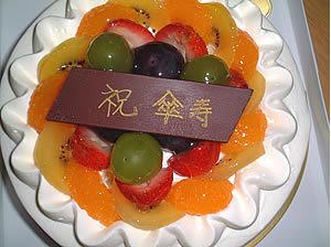 kazuo 828.jpg